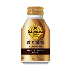 【送料無料】【2ケースセット】コカコーラ ジョージア 香る微糖 260mlボトル缶×24本入×(2ケース)|nozomi-market