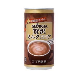 【送料無料】コカコーラ ジョージア 贅沢ミルクココア 185g缶×30本入 nozomi-market