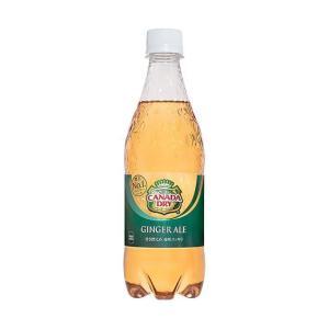 【送料無料】コカコーラ カナダドライ ジンジャーエール 500mlペットボトル×24本入|nozomi-market