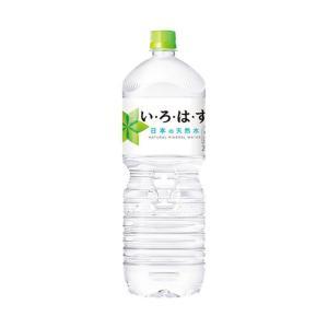 送料無料 コカコーラ い・ろ・は・す(いろはす I LOHAS) 2Lペットボトル×6本入|nozomi-market