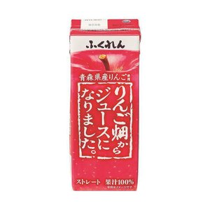 【送料無料】ふくれん りんご畑からジュースになりました。 200ml紙パック×24本入|nozomi-market