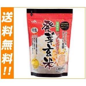 【送料無料】【2ケースセット】ふくれん 発芽玄米 ヒノヒカリ 1kg×4袋入×(2ケース)|nozomi-market