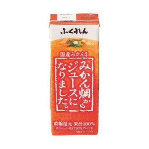 【送料無料】ふくれん みかん畑からジュースになりました。 200ml紙パック×24本入|nozomi-market