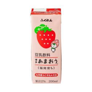 【送料無料】【2ケースセット】ふくれん 豆乳飲料 博多あまおう 200ml紙パック×24本入×(2ケース)|nozomi-market