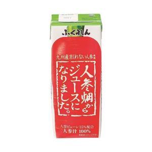 【送料無料】【2ケースセット】ふくれん 人参畑(京くれない)からジュースになりました。 200ml紙パック×24本入×(2ケース)|nozomi-market