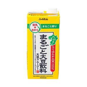 【送料無料】【2ケースセット】ふくれん まるごと大豆飲料 大豆スムージー 1L紙パック×12(6×2)本入×(2ケース)|nozomi-market