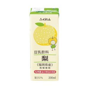 【送料無料】【2ケースセット】ふくれん 豆乳飲料 梨 200ml紙パック×24本入×(2ケース)|nozomi-market