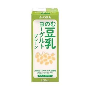 【送料無料】ふくれん 豆乳でつくったのむ豆乳ヨーグルト 200ml紙パック×24(12×2)本入|nozomi-market
