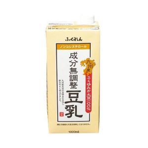 【送料無料】【2ケースセット】ふくれん 九州産ふくゆたか大豆 成分無調整豆乳 1L紙パック×12(6×2)本入×(2ケース)|nozomi-market