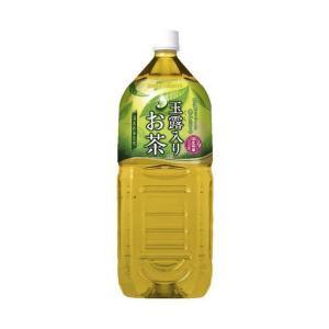 【送料無料】ポッカサッポロ 玉露入りお茶 2Lペットボトル×6本入 nozomi-market