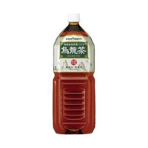 【送料無料】ポッカサッポロ 烏龍茶 2Lペットボトル×6本入 nozomi-market