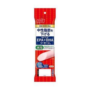 送料無料 ニッスイ 毎日これ1本 <br>EPA+DHAソーセージ【機能性表示食品】 100g(50g×2本)×20袋入 nozomi-market