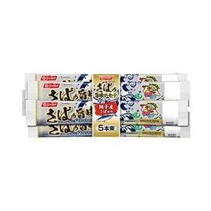 【送料無料】ニッスイ さば旨味ソーセージ5束 55g×5×30袋入|nozomi-market