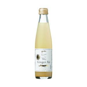 【送料無料】コーラルブルー 香る味わうプレミアムジンジャーエール 200ml瓶×24本入