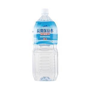 送料無料 サーフビバレッジ 長期保存水 保存期間5年 2Lペットボトル×6本入|nozomi-market