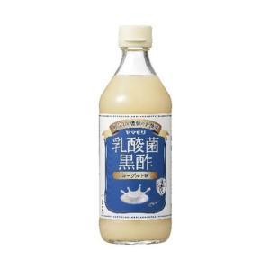 送料無料 ヤマモリ 乳酸菌黒酢 ヨーグルト味 500ml瓶×6本入|nozomi-market
