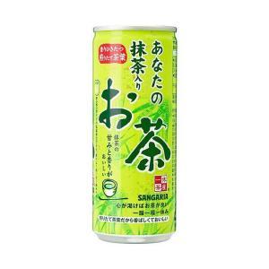 【送料無料】【2ケースセット】サンガリア 一休茶屋 あなたの抹茶入りお茶 240g缶×30本入×(2ケース) nozomi-market