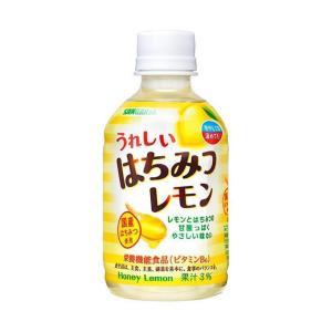 【送料無料】【2ケースセット】サンガリア うれしいはちみつレモン 280mlペットボトル×24本入×(2ケース) nozomi-market