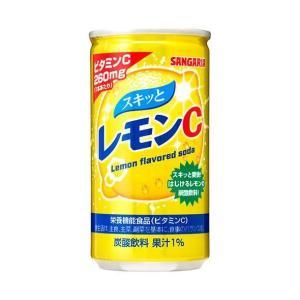送料無料 サンガリア スキッとレモンC 190g缶×30本入|nozomi-market