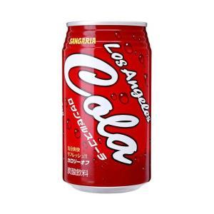 【送料無料】【2ケースセット】サンガリア ロサンゼルスコーラ 350g缶×24本入×(2ケース) nozomi-market