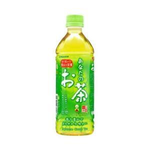 【送料無料】サンガリア あなたのお茶 500mlペットボトル×24本入 nozomi-market
