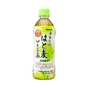 送料無料 サンガリア あなたのはと麦ブレンド茶 500mlペットボトル×24本入|nozomi-market