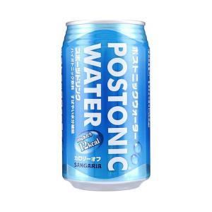 【送料無料】【2ケースセット】サンガリア ポストニックウォーター 340g缶×24本入×(2ケース) nozomi-market