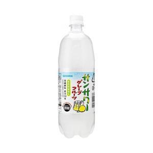 【送料無料】サンガリア サンサワー グレープフルーツ 1Lペットボトル×12本入|nozomi-market