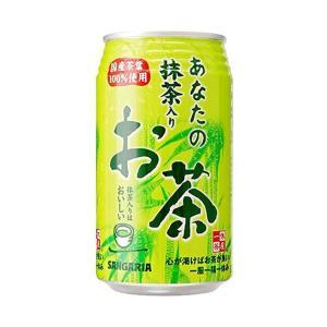【送料無料】サンガリア 一休茶屋 あなたの抹茶入りお茶 340g缶×24本入|nozomi-market