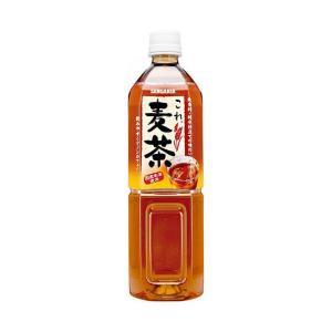 【送料無料】サンガリア これ麦茶 900mlペットボトル×12本入 nozomi-market