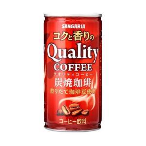 送料無料 サンガリア コクと香りのクオリティコーヒー炭焼 185g缶×30本入|nozomi-market
