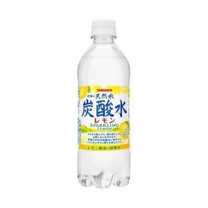 【送料無料】サンガリア 伊賀の天然水 炭酸水 レモン 500mlペットボトル×24本入|nozomi-market