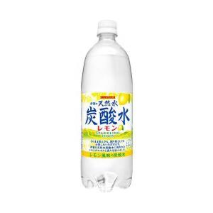 【送料無料】サンガリア 伊賀の天然水 炭酸水 レモン 1Lペットボトル×12本入|nozomi-market