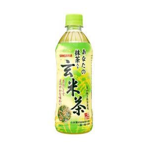 【送料無料】サンガリア 一休茶屋 あなたの抹茶入り玄米茶 500mlペットボトル×24本入 nozomi-market
