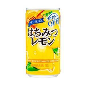 【送料無料】【2ケースセット】サンガリア たのしいはちみつレモン 190g缶×30本入×(2ケース) nozomi-market