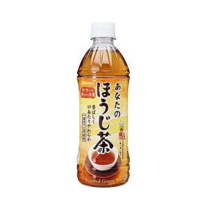【送料無料】サンガリア 一休茶屋 あなたのほうじ茶 500mlペットボトル×24本入 nozomi-market