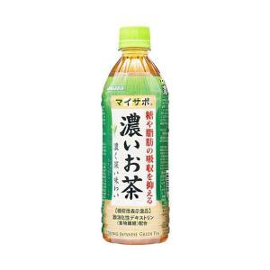 【送料無料】サンガリア マイサポ お茶【機能性表示食品】 500mlペットボトル×24本入 nozomi-market