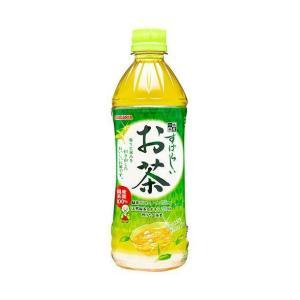 【送料無料】サンガリア すばらしいお茶 500mlペットボトル×24本入 nozomi-market