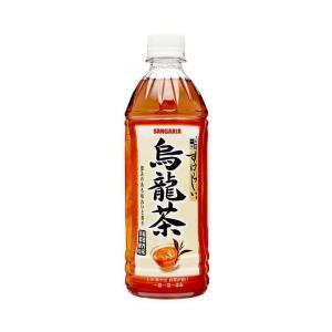 【送料無料】サンガリア すばらしい烏龍茶 500mlペットボトル×24本入 nozomi-market