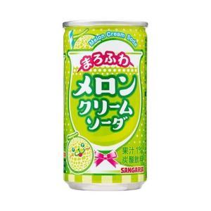 送料無料 サンガリア ふわっとメロンクリームソーダ 190g缶×30本入|nozomi-market