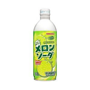 【送料無料】サンガリア メロンソーダ 500gボトル缶×24本入 nozomi-market