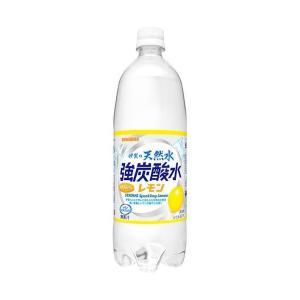 【送料無料】サンガリア 伊賀の天然水 強炭酸水 レモン 1Lペットボトル×12本入|nozomi-market
