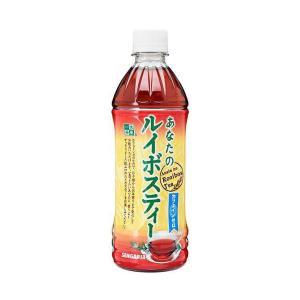 送料無料 サンガリア あなたのルイボスティー 500mlペットボトル×24本入|nozomi-market