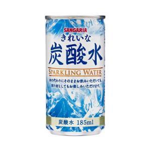 【送料無料】【2ケースセット】サンガリア きれいな炭酸水 185ml缶×30本入×(2ケース)|nozomi-market