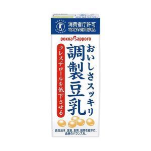 【送料無料】【2ケースセット】ソヤファーム おいしさスッキリ 調製豆乳【特定保健用食品 特保】 200ml紙パック×24本入×(2ケース)|nozomi-market