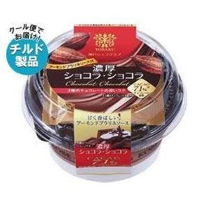 【送料無料】【2ケースセット】【チルド(冷蔵)商品】トーラク 神戸シェフクラブ 濃厚ショコラ・ショコラ (85g+ソース6g)×6個入×(2ケース)|nozomi-market