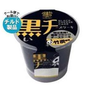 【送料無料】【2ケースセット】【チルド(冷蔵)商品】トーラク 黒いチーズケーキ 85g×6個入×(2ケース)|nozomi-market