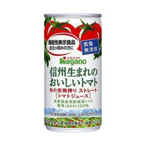送料無料 ナガノトマト 信州生まれのおいしいトマト 食塩無添加【機能性表示食品】 190g缶×30本入|nozomi-market