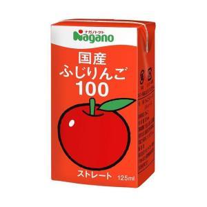 送料無料 ナガノトマト 国産ふじりんご100 125ml紙パック×36(3P×12)本入|nozomi-market