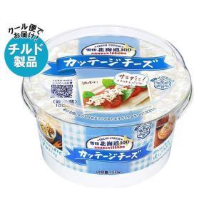 【送料無料】【チルド(冷蔵)商品】雪印メグミルク 雪印北海道100 カッテージチーズ 100g×6個...